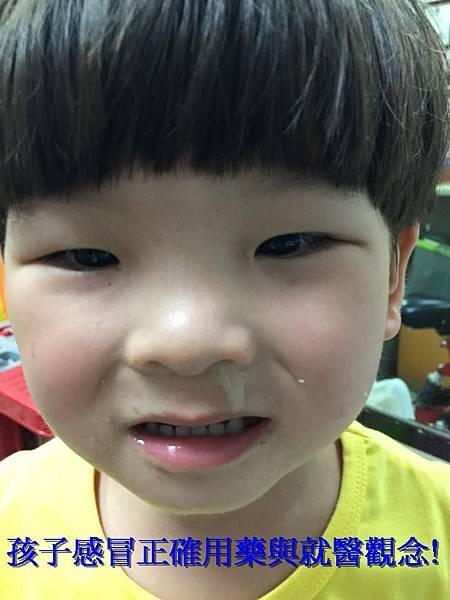 【潛力種子】孩子生病怎麼辦?