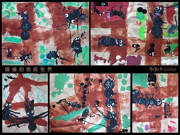 2011.6螞蟻的地底世界-塗鴉