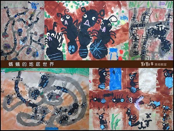2011.6螞蟻的地底世界-幼兒
