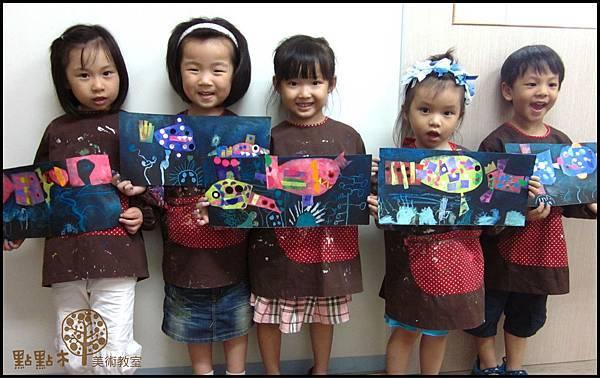 2011.7彩色魚