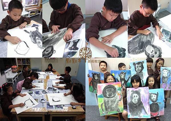 2011.9黑猩猩