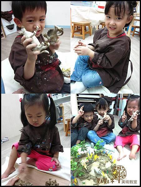 2011.11陶土集創