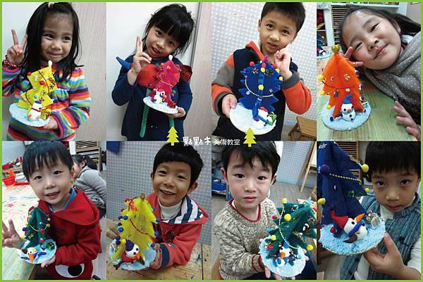 10聖誕樹-幼兒.jpg