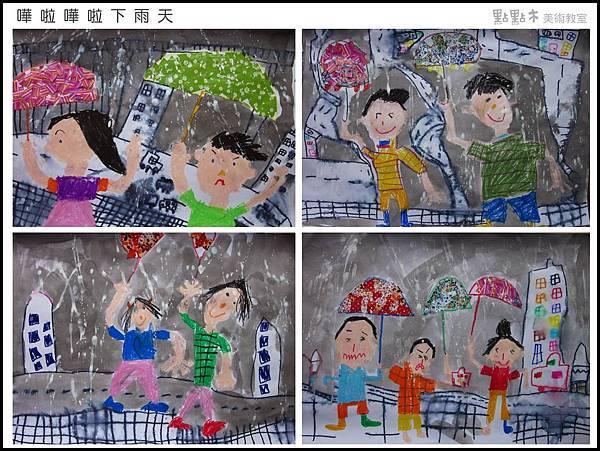 2012.4下雨天-幼兒