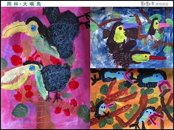 2012.5大嘴鳥-幼兒