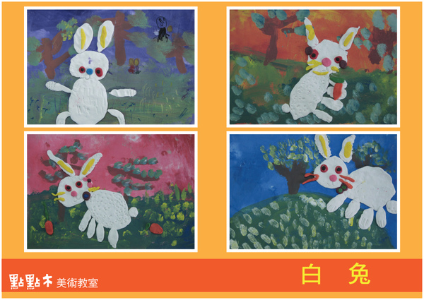 白兔-紙黏土