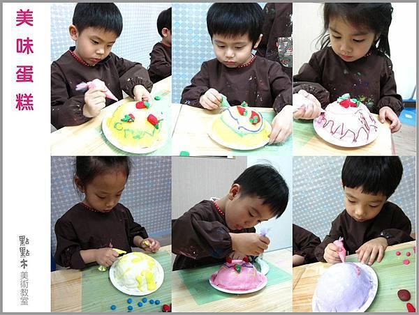 美味蛋糕-01.jpg