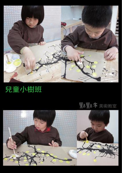 梅花樹上-兒童