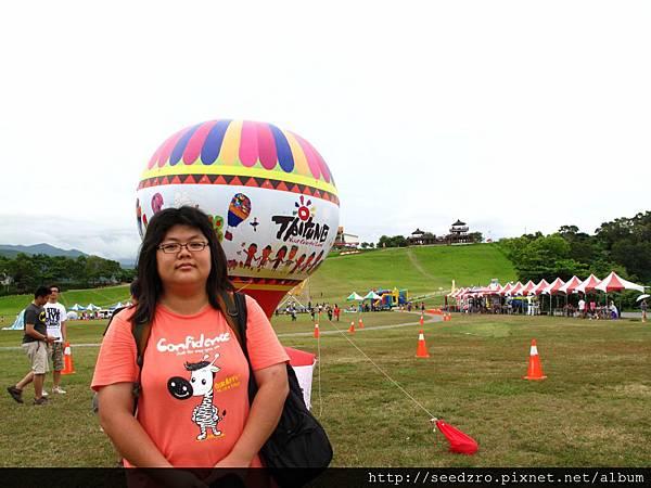 這小型熱氣球加減看!