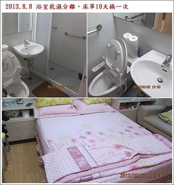 月子中心浴室.jpg