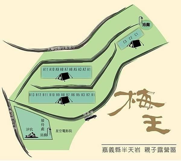 梅王營位分布圖.jpg