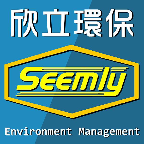 環保消毒公司.png