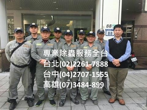 電話修改_180124_0016.jpg