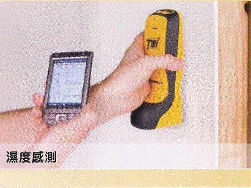 白蟻檢測器