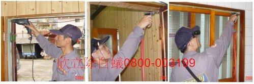 白蟻防治施工-鑽孔與灌注藥劑處理