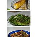 18艾澤拉斯蔬菜.jpg