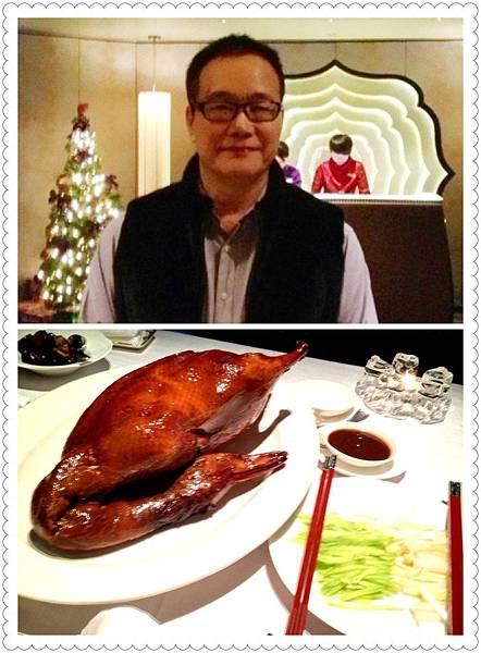 圖1 遠東飯店香宮前台和他們的烤鴨