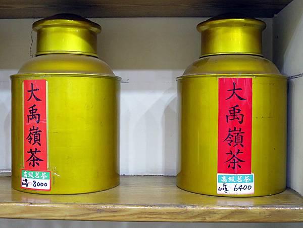 圖2 大禹嶺是海拔最高的產茶區