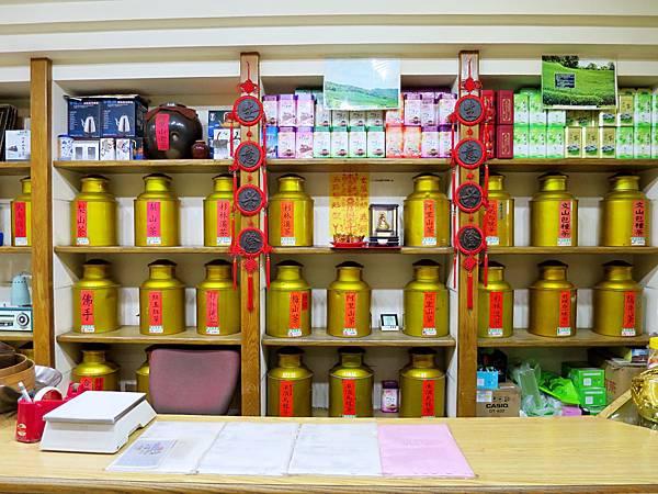 圖5 提供各種各樣的茶
