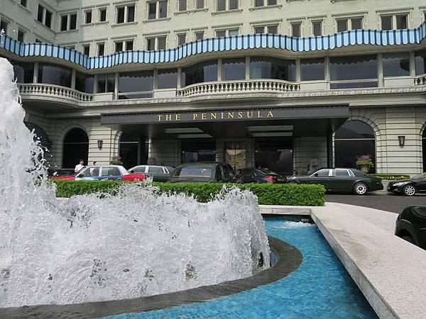 圖1 如今的半島酒店仍風光如昔