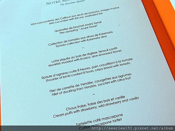 圖12 法英文對照的菜單