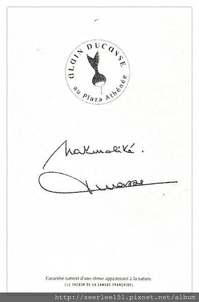 圖3 亞倫•杜卡斯的親筆簽名.JPG