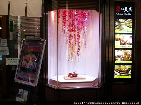 1)百年歷史的天婦羅名店.jpg