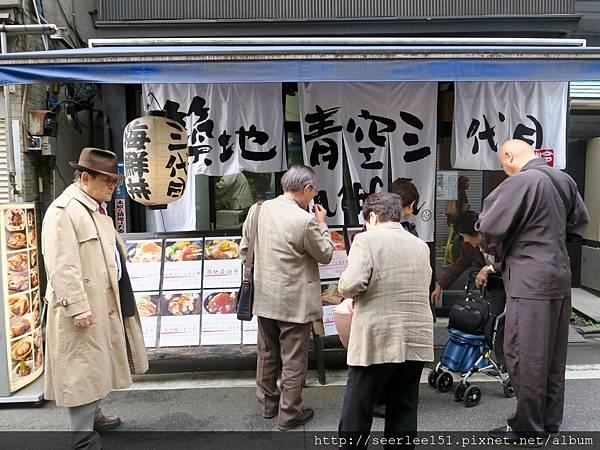 6)人氣名店「三代目」店內便相當狹窄.jpg