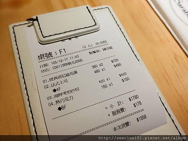 P9)比去飯店吃buffet划算多了.jpg