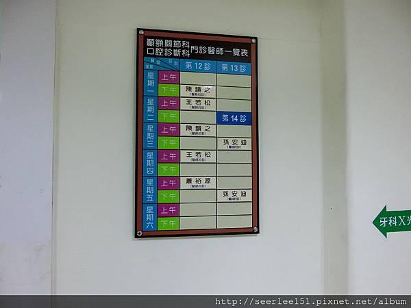 P2)台大醫院治療睡眠呼吸中止症的門診.jpg