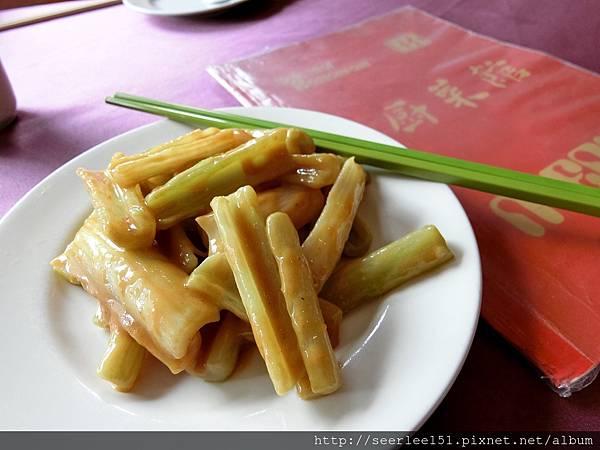 P5)梨山芹菜是天廚八大名菜之一.jpg