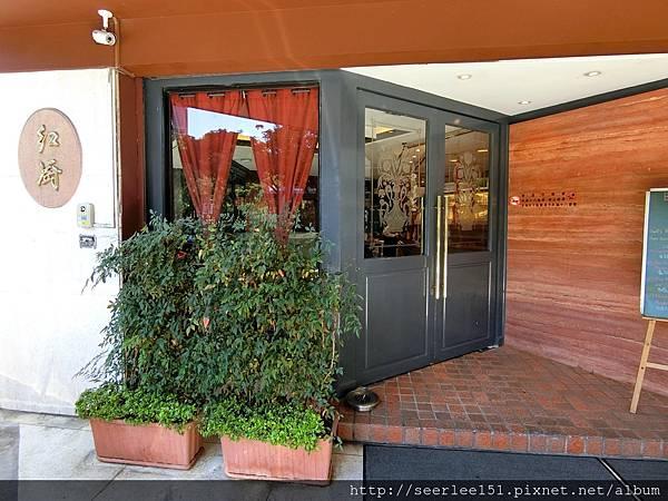 P2)紅廚是長年擁有好口碑的西餐廳.jpg