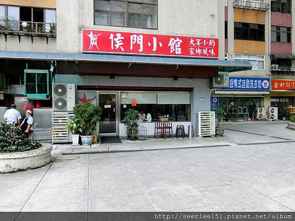 P1)侯門具體位置在民生社區圓環星巴克咖啡隔壁.jpg
