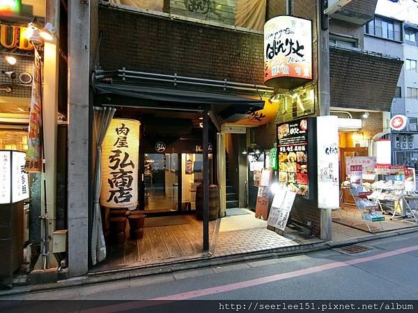 P4)肉屋弘是我們京都和牛的第一戰.jpg