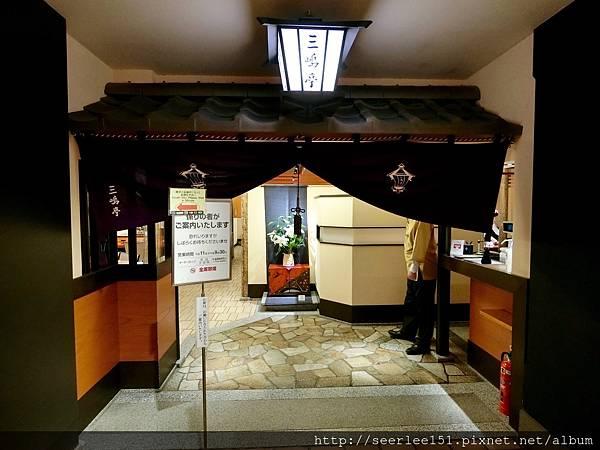 P12)位於高島屋百貨七樓的分店.jpg