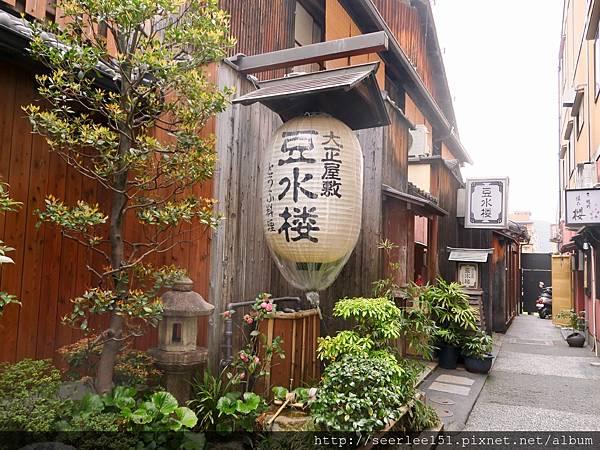 P7)沿途的料理名店豆水樓.jpg
