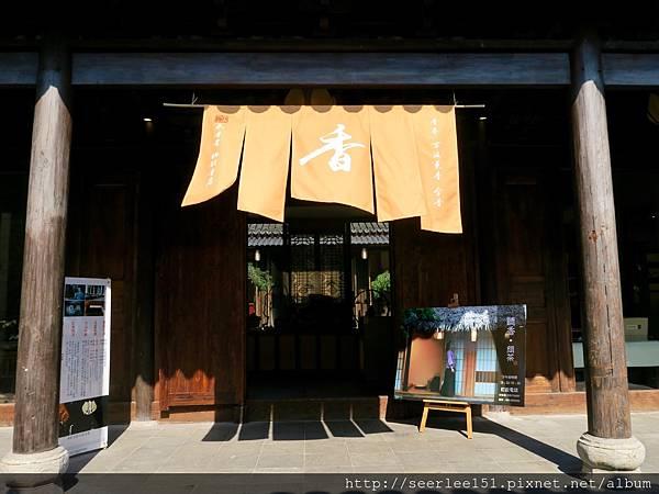 P16)「老門東」內路邊店家.jpg