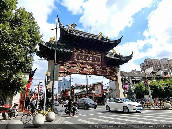 P2)上海老街入口.jpg