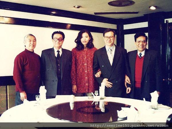 P3)1994第一次去上海,與大陸工作伙伴踫面。.JPG