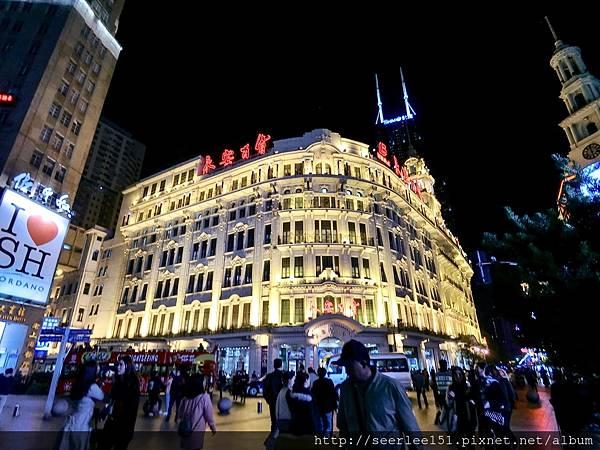 P7)南京路步行街夜景.jpg