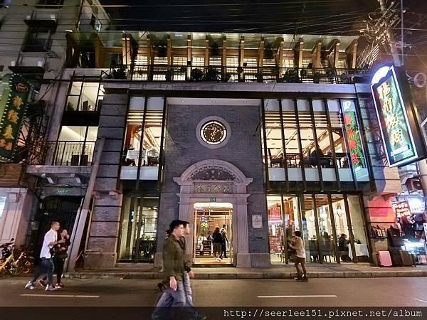 P6)在南京路、福建中路口喜見揚州飯店招牌.jpg