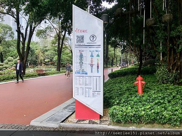 P3)廣州著名觀光景點花城廣場一景.jpg