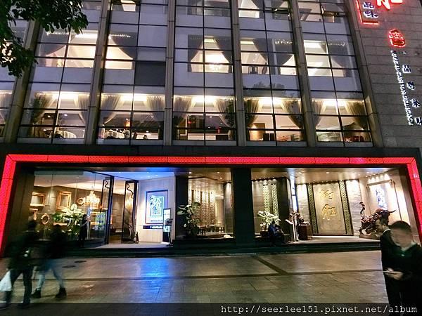 P12)廣州名氣最響亮的餐飲機構.jpg