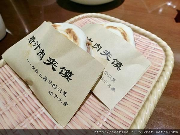 P5)肉夾饃是最具代表性的陝西食物.jpg