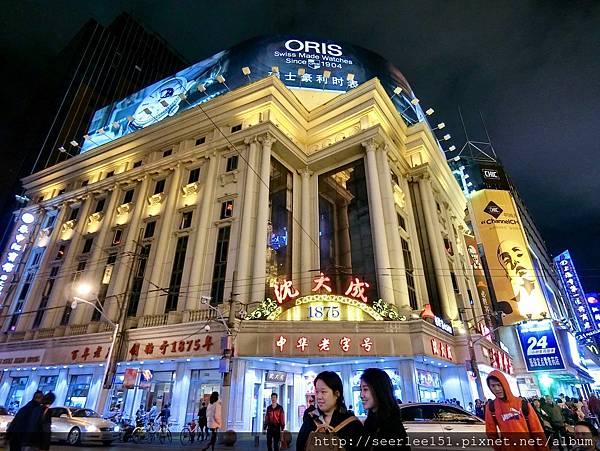 P1)南京路步行街上最醒目的招牌之一.jpg