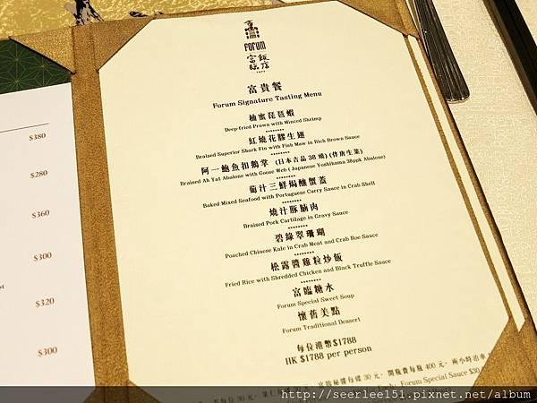 P9)我們在富臨享用這款物稱所值的午間套餐.jpg