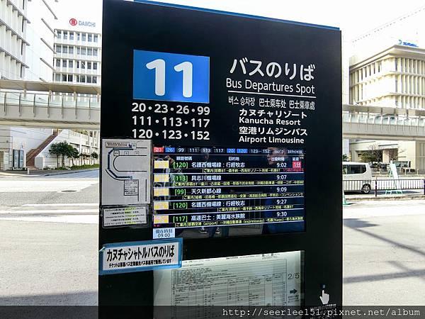 P6)搭117路快巴去美麗海最方便.jpg
