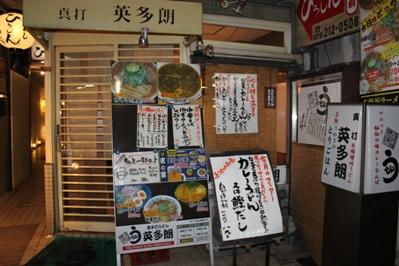 京都錦06.JPG