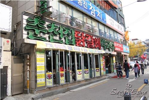 Seoul60.JPG