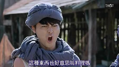 [TVBT]Yushayoshihiko to Maonoshiro 2_EP_07_ChineseSubbed.mp4_20130430_223415.668